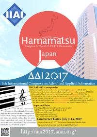 IIAI AAI 2017 Flyer