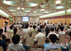 IIAI Conference